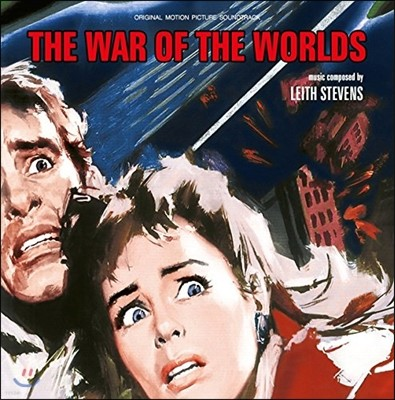 우주 전쟁 영화음악 (War Of The Worlds OST - Music by Leith Stevens 리스 스티븐스) [LP]