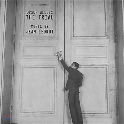 오슨 웰즈의 '카프카의 심판' 영화음악 (The Trial OST - Music by Jean Ledrut 장 레드루) [LP]