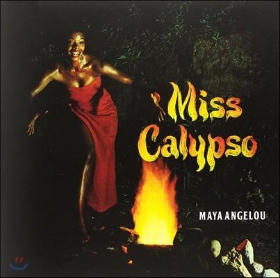 Maya Angelou (마야 안젤루) - Miss Calypso [LP]