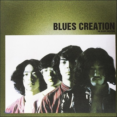 Blues Creation (블루스 크리에이션) - Blues Creation [LP]
