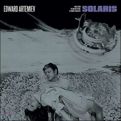 안드레이 타르코프스키의 '솔라리스' 영화음악 (Solaris OST by Edward Artemiev) [LP]