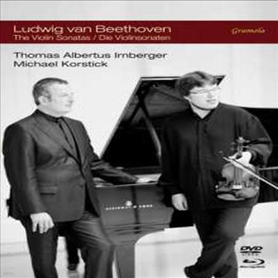 베토벤: 바이올린 소나타 1번 - 10번 (Beethoven: Complete Violin Sonatas Nos.1 - 10) (2DVD + 2Blu-ray) (2017)(DVD) - Thomas Albertus Irnberger