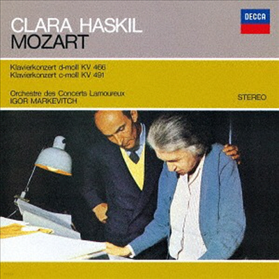 모차르트: 피아노 협주곡 20, 24번 (Mozart: Piano Concerto Nos.20 & 24) (SHM-CD)(일본반) - Clara Haskil