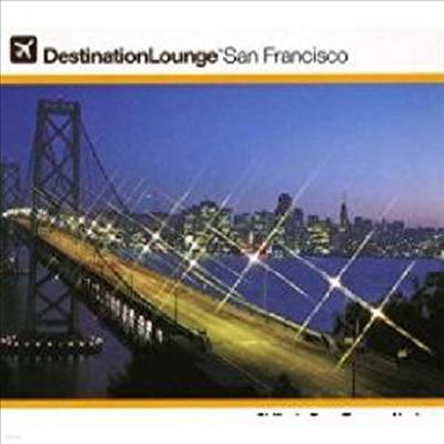 Various Artists - Destination Lounge:San Francis (2CD)