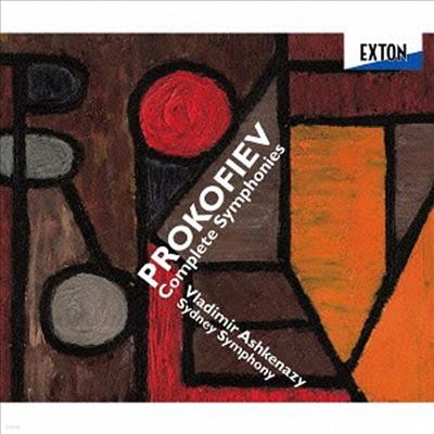 프로코피에프: 교향곡 전집 1 - 7번 (Prokofiev: Complete Symphonies Nos.1 - 7) (3CD) - Vladimir Ashkenazy