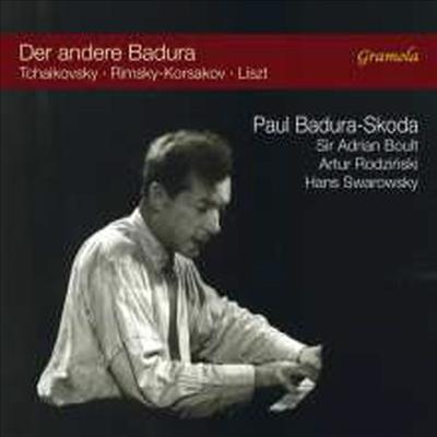 차이코프스키 & 리스트: 피아노 협주곡 1번 (Tchaikovsky & Liszt: Piano Concerto No.1) - Paul Badura-Skoda