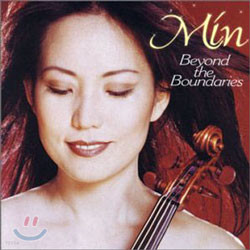 Min - Beyond The Boundaries