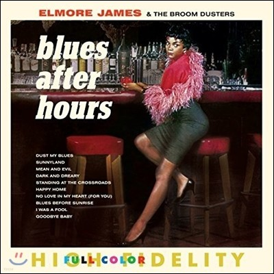 Elmore James / The Broom Dusters - Blues After Hours [LP]