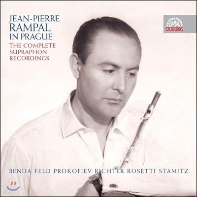 프라하의 장-피에르 랑팔 - 수프라폰 레코딩 전집: 벤다, 프로코피예프, 슈타미츠 (Jean-Pierre Rampal in Prague - The Complete Supraphon Recordings: Benda, Prokofiev, Feld, Stamitz, Rosetti)