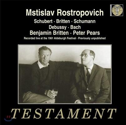 Mstislav Rostropovich 슈베르트: 아르페지오네 소나타 / 슈만: 다섯 개의 민요풍 소품 / 브리튼 / 드뷔시: 첼로 소나타 (Schubert / Britten / Schumann / Debussy: Cello Sonata) 므스티슬라브 로스트로포비치