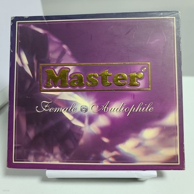 Master - Female Audiophilr