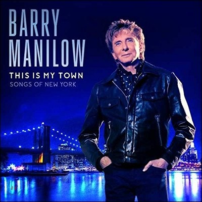Barry Manilow (베리 매닐로우) - This Is My Town: Songs Of New York