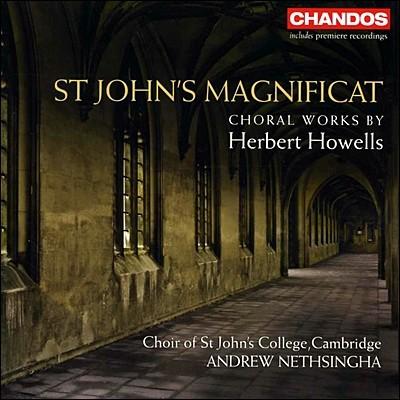 Choir of St John's College Cambridge 하웰즈: 성 요한 마그니피카트 (Herbert Howells: St John's Magnificat)