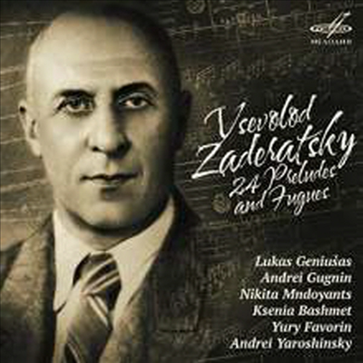 자데라트스키: 24개의 전주와 푸가 (Zaderatsky: 24 Preludes and Fugues) (2CD) - Lukas Geniusas