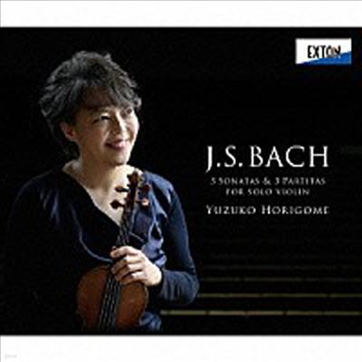 바흐: 무반주 바이올린 소나타와 파르티타 1번 - 3번 (Bach: Solo Violin Sonatas Nos.1 - 3 & Partitas Nos.1 - 3) (2CD) - Yuzuko Horigome