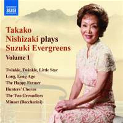 타카코 니시자키가 연주하는 스즈키 교습법 Vol.1 - Takako Nishizaki