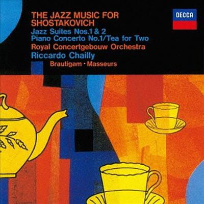 쇼스타코비치: 재즈 모음곡 1& 2, 피아노 협주곡 1번 (Shostakovich: Jazz Album) (SHM-CD)(일본반) - Riccardo Chailly