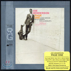 Joe Henderson - Page One (RVG Edition)