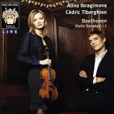 Alina Ibragimova 베토벤: 바이올린 소나타 1, 4, 7, 8번 (Beethoven: Violin Sonatas Volume 1)