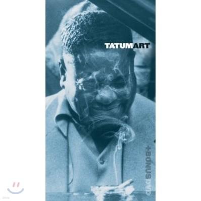 Art Tatum - Tatum Art Box