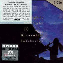 Kitaro - Daylight, Moonlight : Live In Yakushiji