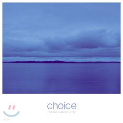헉스뮤직 3주년 기념 앨범 [뉴에이지 컴필레이션] (Choice : The Best Collection Of HM)