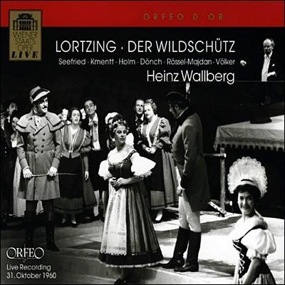 Heinz Wallberg 로르칭: 밀렵자 - 하인츠 발베르크 (Lortzing: Der Wildschutz)