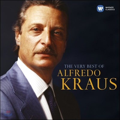 Alfredo Kraus EMI 성악가 시리즈 - 알프레도 크라우스 (Very Best of Alfredo Kraus)