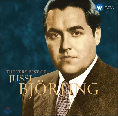 Jussi Bjorling EMI 성악가 시리즈 - 유시 비욜링 베리 베스트 (The Very Best of Jussi Bjorling)