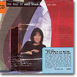 Mary Black - The Best Of Mary Black 1991-2001