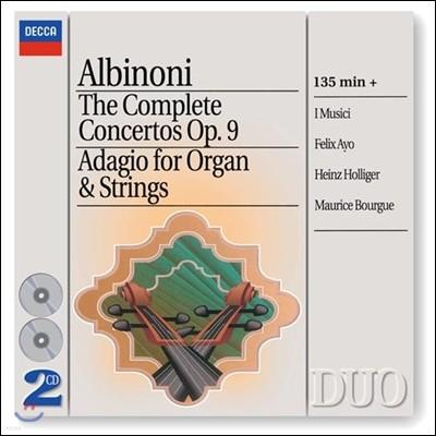 I Musici / Heinz Holliger 알비노니: 협주곡 Op.9 전곡 - 이 무지치, 홀리거, 아요
