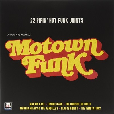 Motown Funk: 22 Pipin' Hot Funk Joints 모타운 레코드 베스트 컴필레이션 [2 LP]