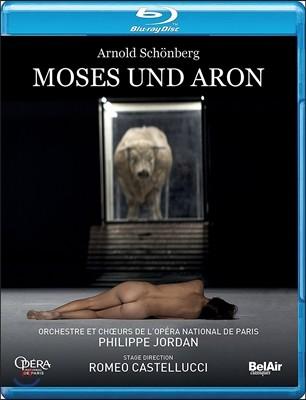 Philippe Jordan / Thomas Johannes Mayer 쇤베르크: 오페라 '모세와 아론' (Schonberg: Moses und Aron) 토마스 요하네스 마이어, 파리 국립 오페라 오케스트라, 필립 조르당