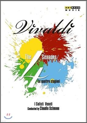 Claudio Scimone 비발디: 사계 (Vivaldi: The 4 Seasons [Le Quattro Stagioni]) 이 솔리스티 베네티, 클라우디오 시모네