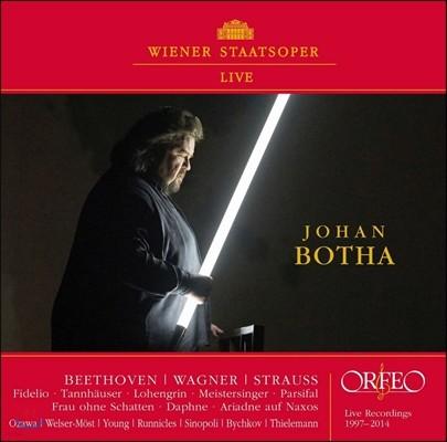 Johan Botha 요한 보타가 부르는 오페라 아리아와 장면들 - 베토벤 / 바그너 / 슈트라우스: 피델리오, 마이스터징거, 로엔그린, 낙소스섬의 아리아드네, 파르지팔 외 (Wiener Staatsoper Live - Opera Arias & Scene