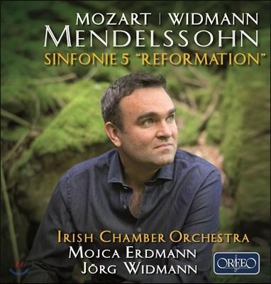 Mojca Erdmann / Jorg Widmann 멘델스존: 교향곡 5번 '종교개혁' / 비트만: 푸가를 위한 습작 외 (Mendelssohn: Symphony Op.107 'Reformation' / Widmann / Mozart) 모이카 에르드만, 외르크 비트만