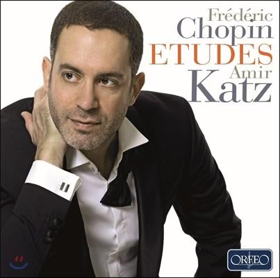 Amir Katz 쇼팽: 연습곡 [에튀드] 전곡 (Chopin: 12 Etudes Op.10, 12 Etudes Op.25) 아미르 카츠