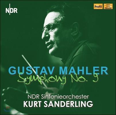 Kurt Sanderling 말러: 교향곡 9번 (Mahler: Symphony No.9) 쿠르트 잔더를링, NDR 심포니 오케스트라