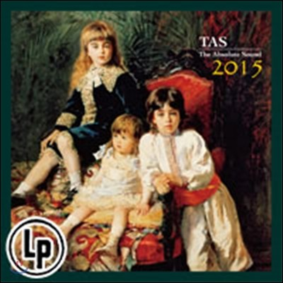 2015 앱솔류트 사운드 (TAS 2015 - The Absolute Sound) [LP]