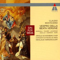 Monteverdi : Vespro Della Beata Vergine : Concentus Musicus WienㆍNikolaus Harnoncourt