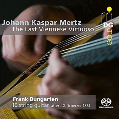 Frank Bungarten 요한 메르츠: 기타로 연주하는 가곡 편곡집 - 슈베르트 / 사티 [10현 기타 연주반] (Johann Kaspar Mertz: The Last Viennese Virtuoso) 프란츠 분가르텐