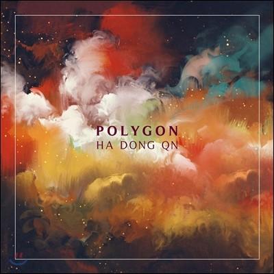 하동균 - 미니앨범 : Polygon