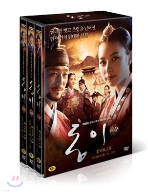 동이 Vol.1 (1화~18화) : MBC창사 49주년 특별기획