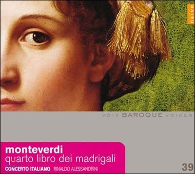 Rossana Bertini 클라우디오 몬테베르디: 마드리갈 4권 (Monteverdi: Il quarto libro de madrigali)