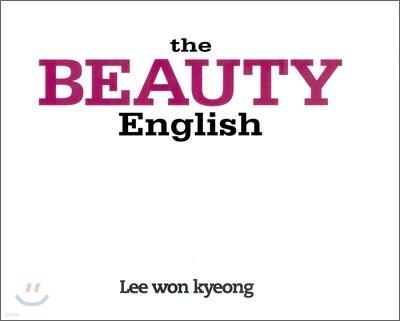 the BEAUTY English