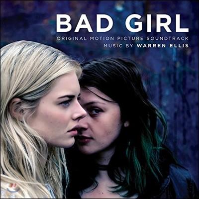 배드 걸 영화음악 (Bad Girl OST by Warren Ellis 워렌 엘리스)