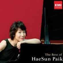 백혜선 - The Best Of Haesun Paik (미개봉/ekcd0991)