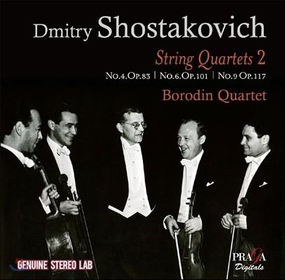Borodin Quartet 쇼스타코비치: 현악 사중주 4번, 6번 & 9번 (Shostakovich: String Quartets 2 - Op.83, Op.101 & Op.117) 보로딘 콰르텟
