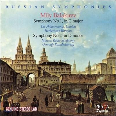 Herbert von Karajan / Gennady Rozhdestvensky 발라키레프: 교향곡 1번, 2번 (Russian Symphonies - Mily Balakirev: Symphonies) 헤르베르트 폰 카라얀, 겐나디 로제스트벤스키