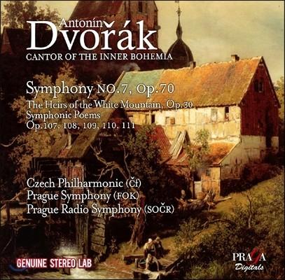 Zdenek Kosler / Zdenek Chalabala 드보르작: 교향곡 7번, 교향시 (Cantor of the Inner Bohemia - Dvorak: Symphony Op.70, Symphonic Poems Opp.107, 108, 109, 110 & 111)